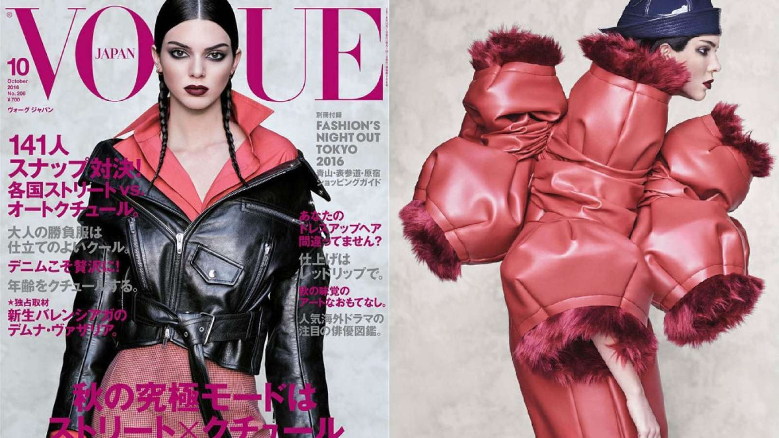 Kendall Jenner Does Vogue Cover Japan The Online Magazine For Style